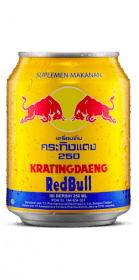 redbull-can-5-p0753pqm5sgga1teyu1h3h7cwybuf2re0t6kgm31fk